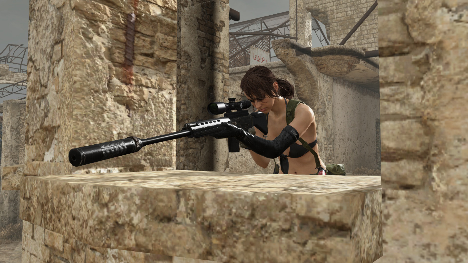 Metal Gear Online – Cloaked in Silence DLC - Quiet