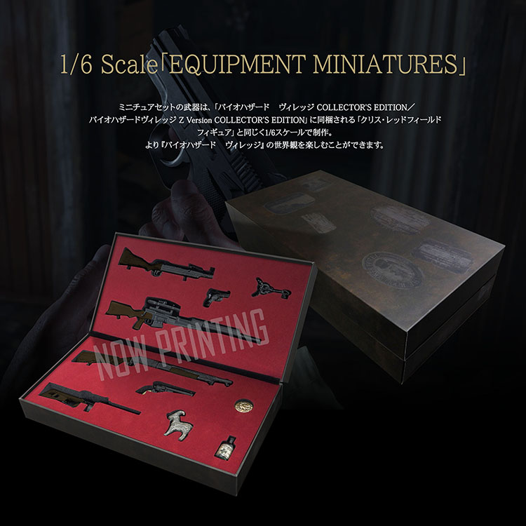 Resident Evil Village: Complete Set Collector's Edition ...